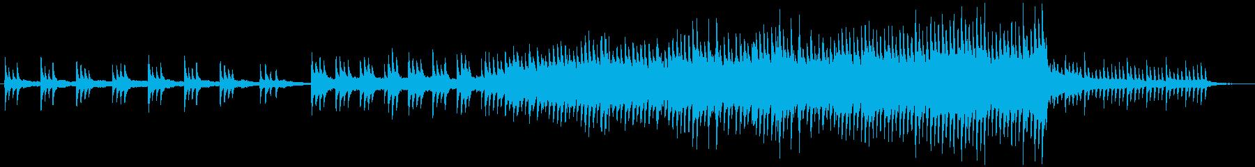 雨をイメージした切ないピアノバラード曲の再生済みの波形