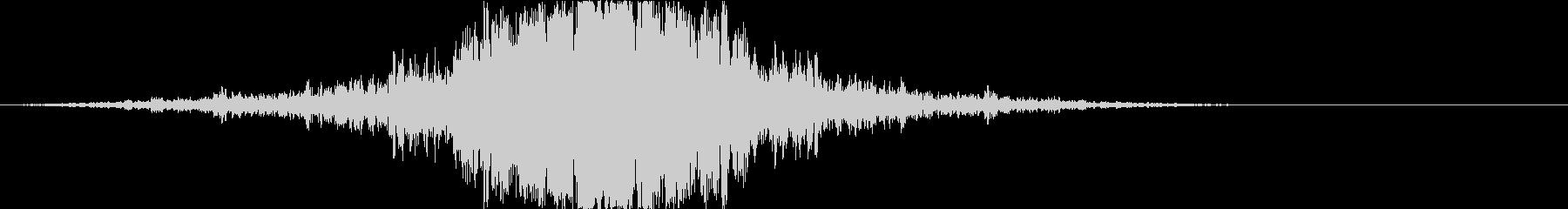 ドラマティックなリバース音33-02の未再生の波形