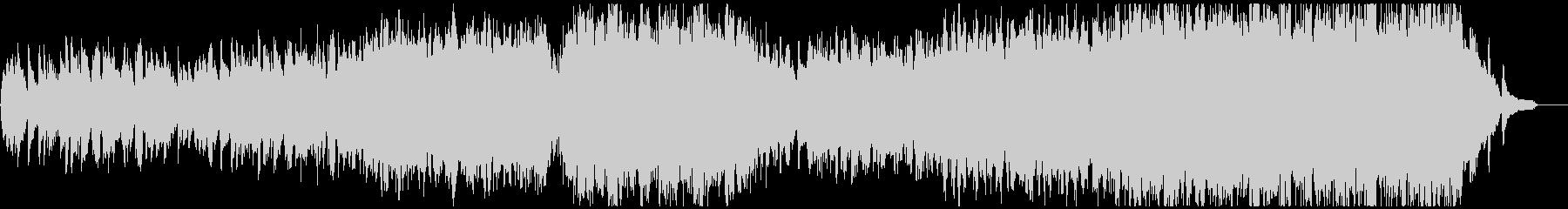 ヴァイオリン主体の、感動系バラードの未再生の波形