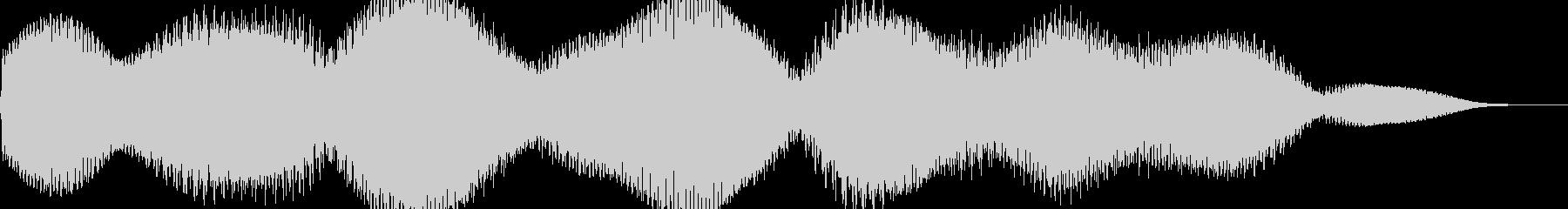 モワーンモワーンってやつですの未再生の波形