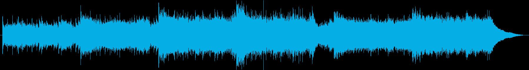 非常に劇的で継続的にオーケストラ音楽の再生済みの波形