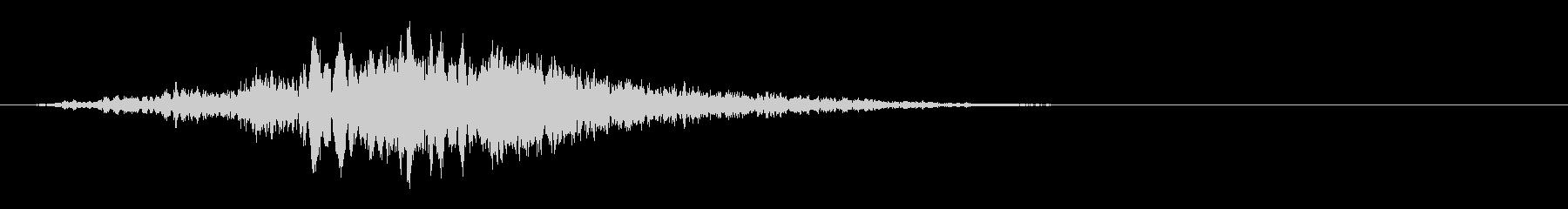 パスバイ付き着信ミュージカルパッドの未再生の波形