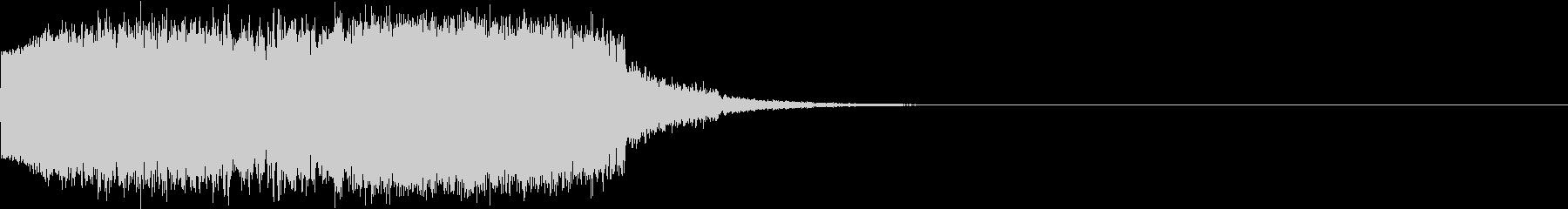 ギュイーン 重め ギューン 光る 013の未再生の波形
