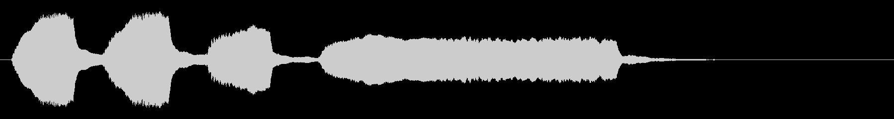 間違った答えのトロンボーンの未再生の波形