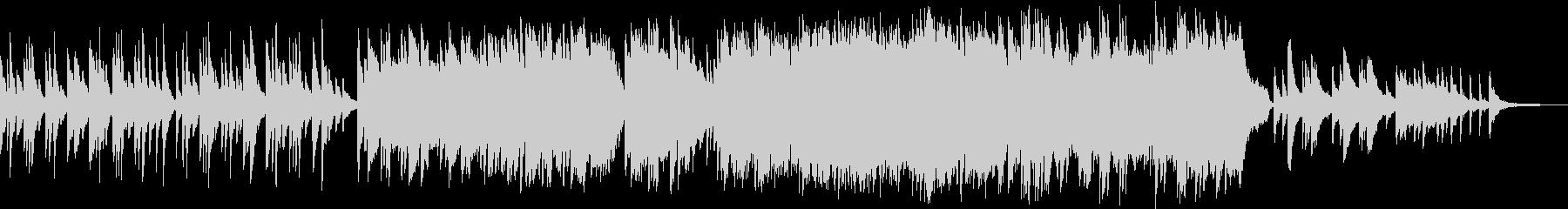 アメイジング・グレイスのピアノソロ曲の未再生の波形