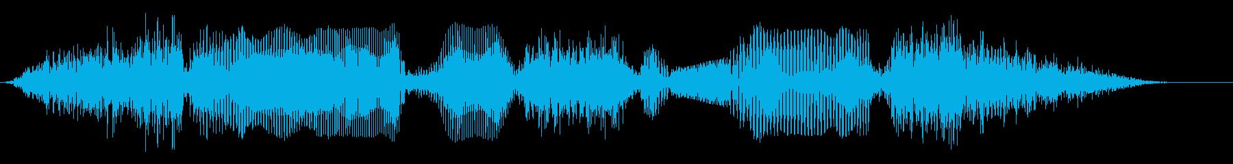 セーブしますの再生済みの波形