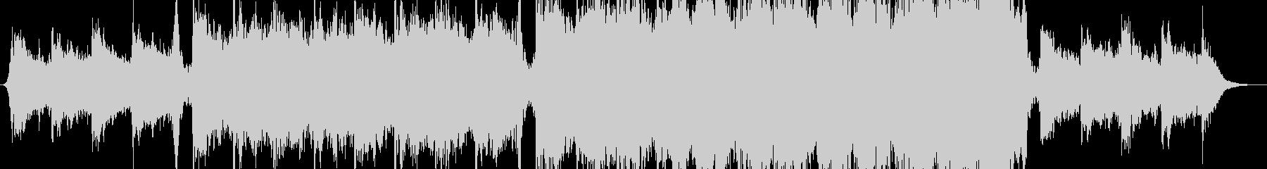 シネマティックエピックサウンドトラックの未再生の波形