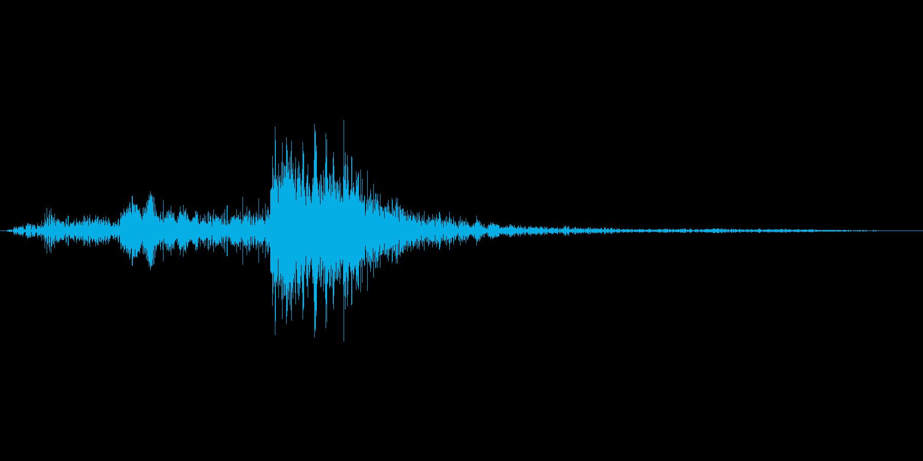 レバーを引く音.02の再生済みの波形