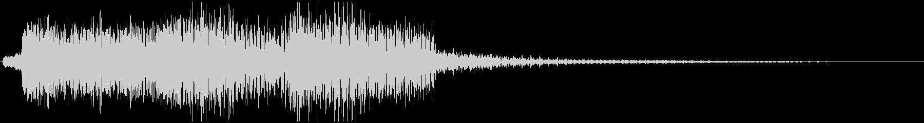 キラリと温かいベルとシンセのロゴ(3秒)の未再生の波形