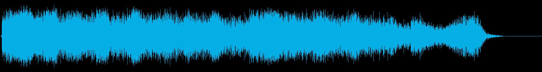 バックワークスの再生済みの波形