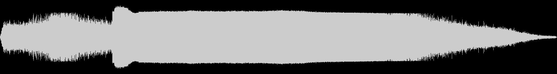 スキルオフの巨人を見たの未再生の波形