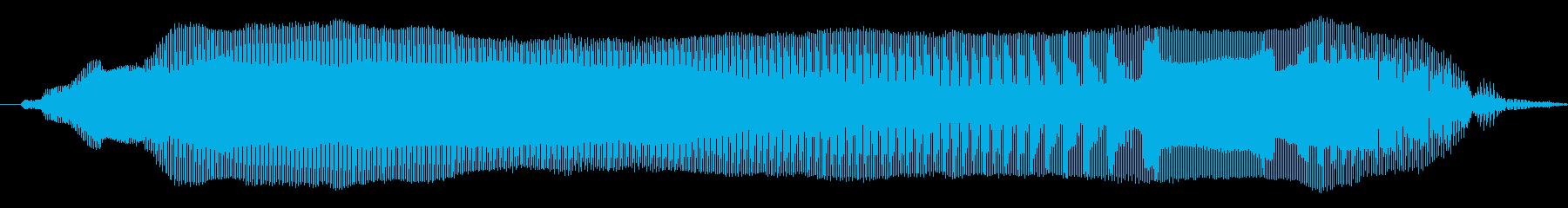 いぇーい!(yeah!)の再生済みの波形