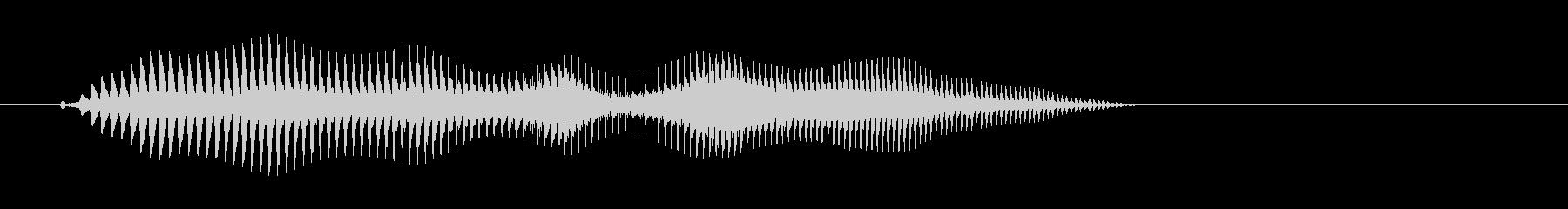 ピュイ(「動」を連想する決定音)の未再生の波形