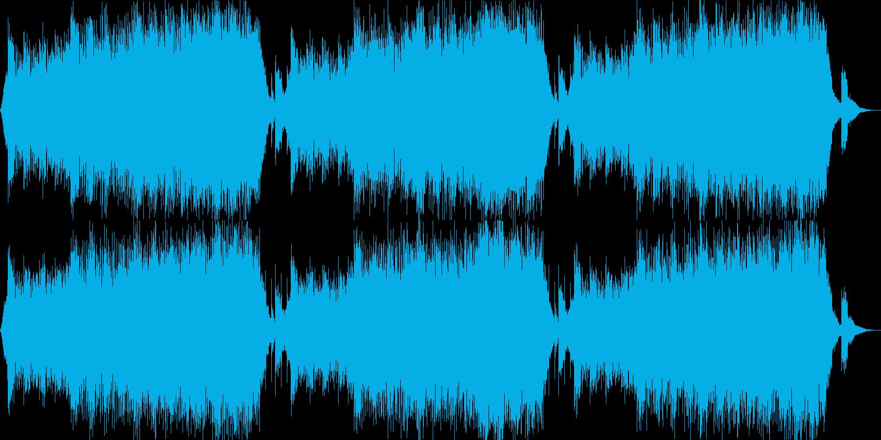 緊張感のある怪しい曲の再生済みの波形