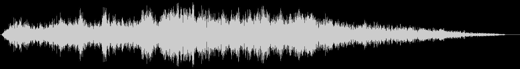ゴーッ(ジェット機が通過していく効果音)の未再生の波形