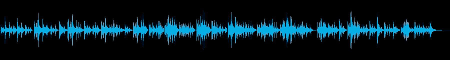 生ピアノソロ・不思議なゆったりした音楽の再生済みの波形