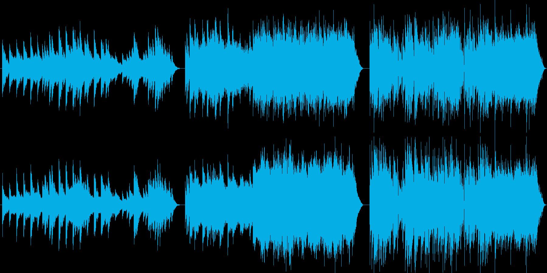 【宝石箱】EMERALDの再生済みの波形