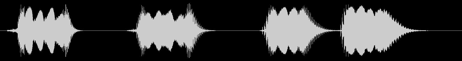 ロボットスイッチ3の未再生の波形