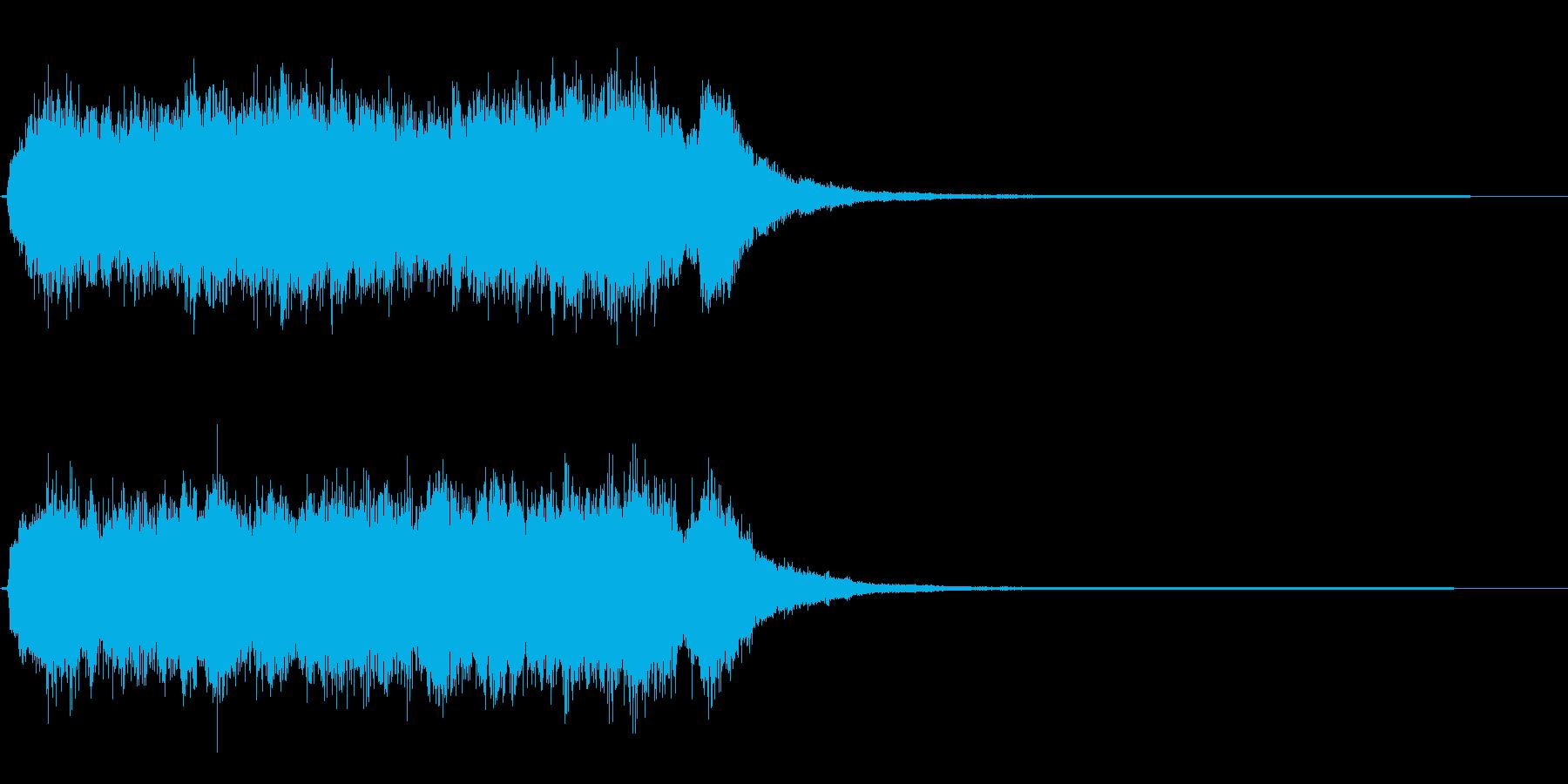 アトラクションが動き出す効果音の再生済みの波形