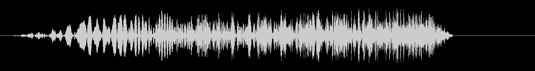 フュンという風切り音の未再生の波形