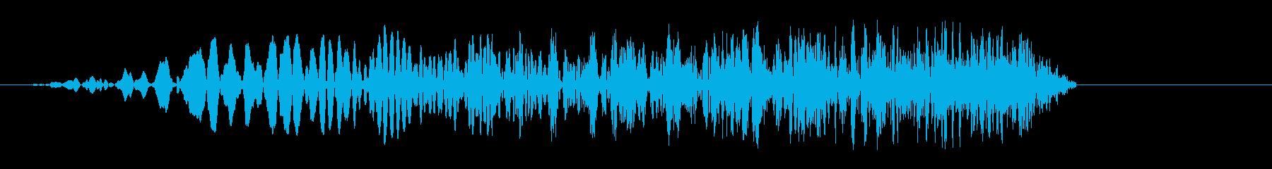 フュンという風切り音の再生済みの波形