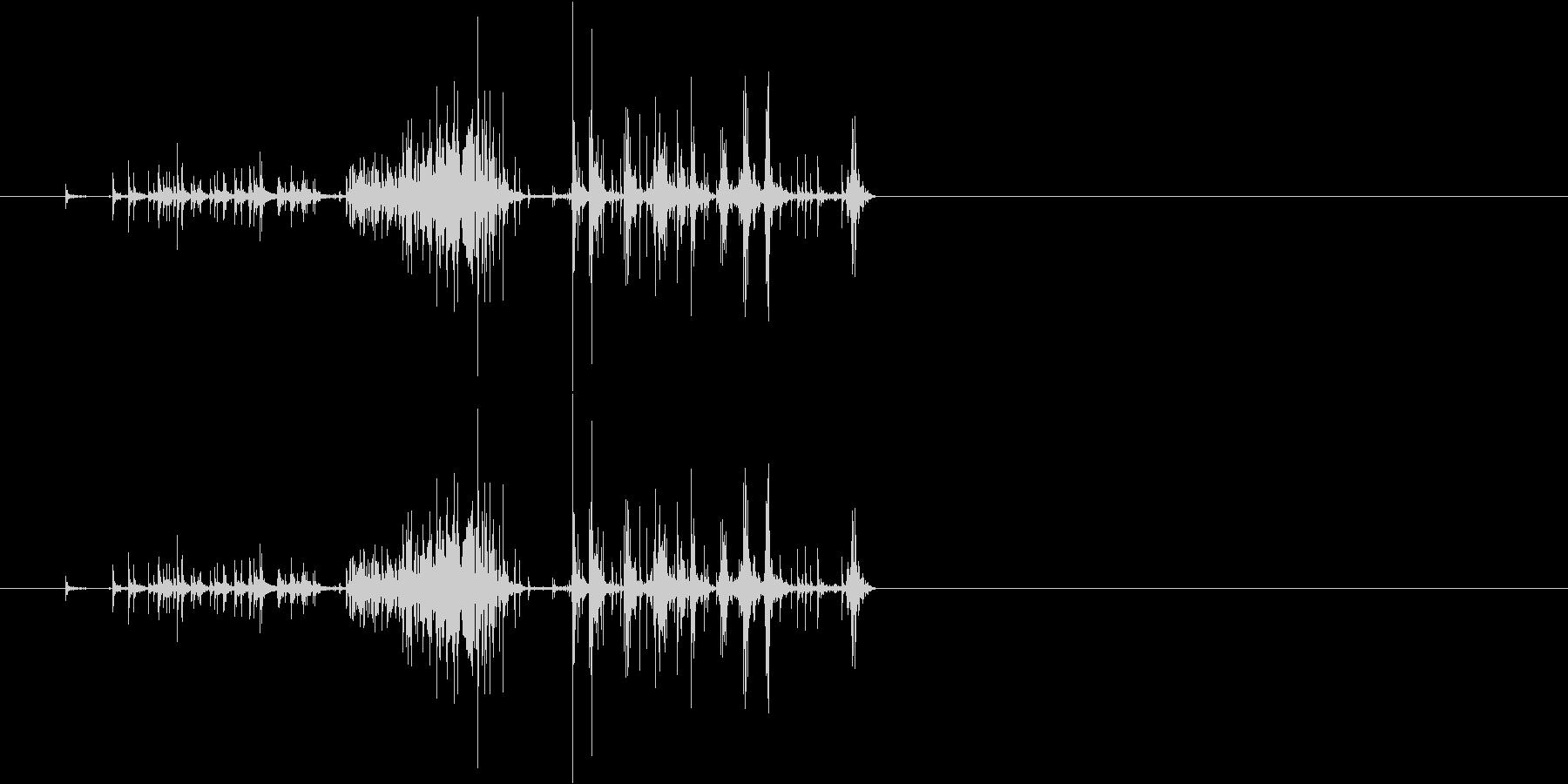 面ファスナー・バリバリと剥がす音の未再生の波形