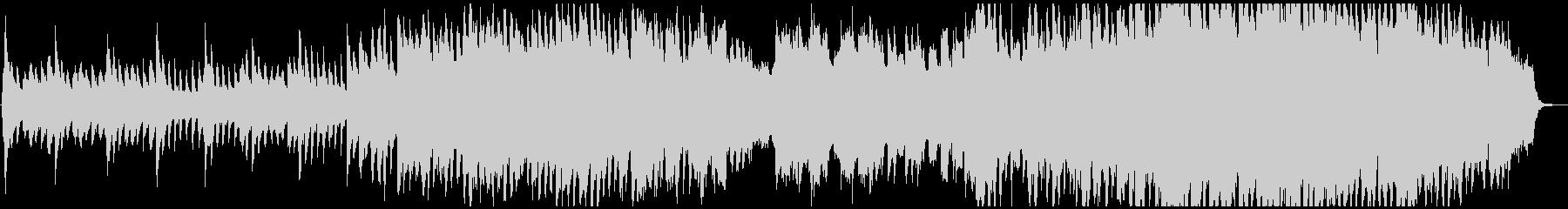 ピアノとストリングスの壮大な感動バラードの未再生の波形