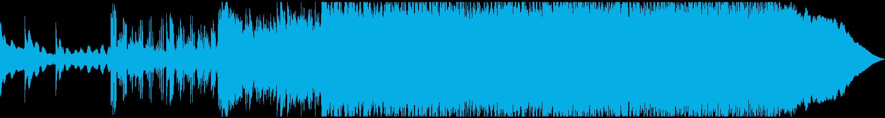 急上昇するボーカルフックを備えた、...の再生済みの波形