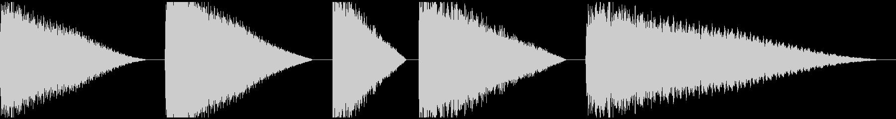 レゾムーグ、5バージョン、コード、...の未再生の波形