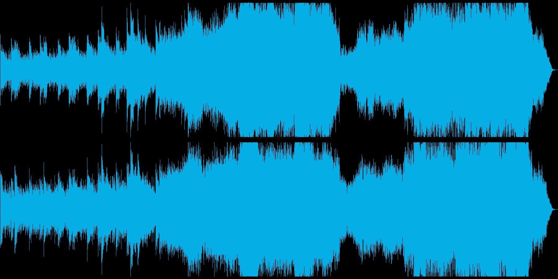 クライマックスのための感動的なスコアの再生済みの波形