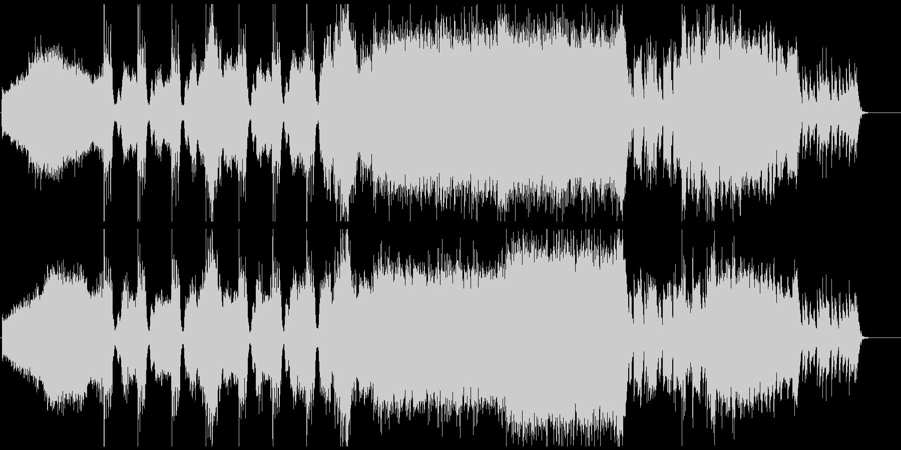 ヘビィなギターとドラム、進撃の大合唱の未再生の波形