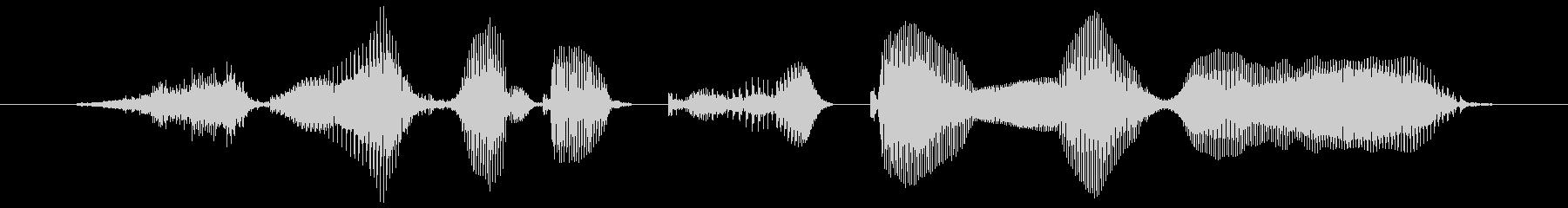 スマホで簡単ログインの未再生の波形