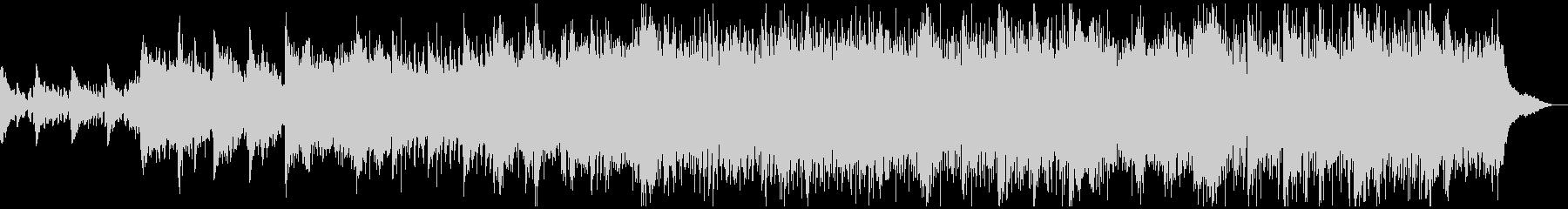 未来的なピアノ曲の未再生の波形