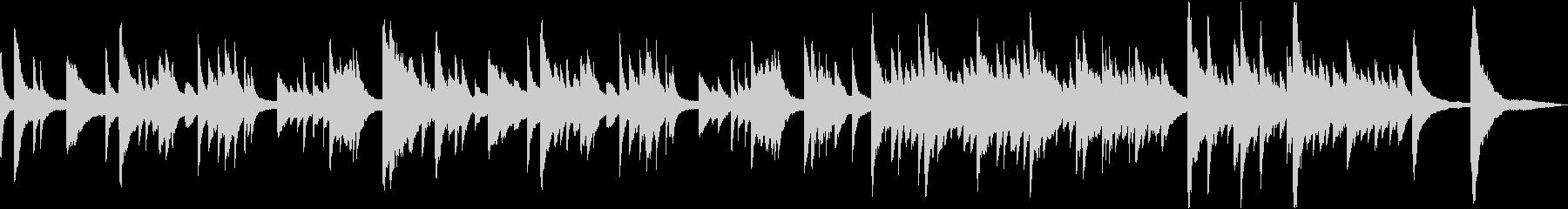 美しいソロ・ピアノ曲の未再生の波形