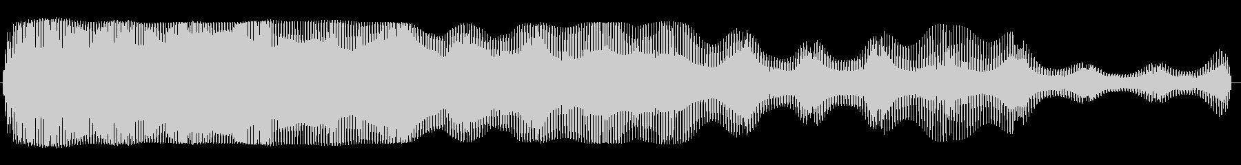 ワープエンジン(不気味な感じの効果音)の未再生の波形