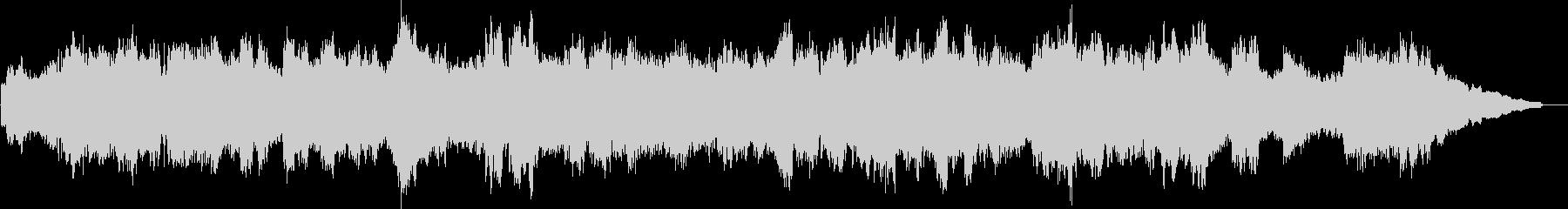 サン=サーンス「白鳥」レトロなシンセの未再生の波形