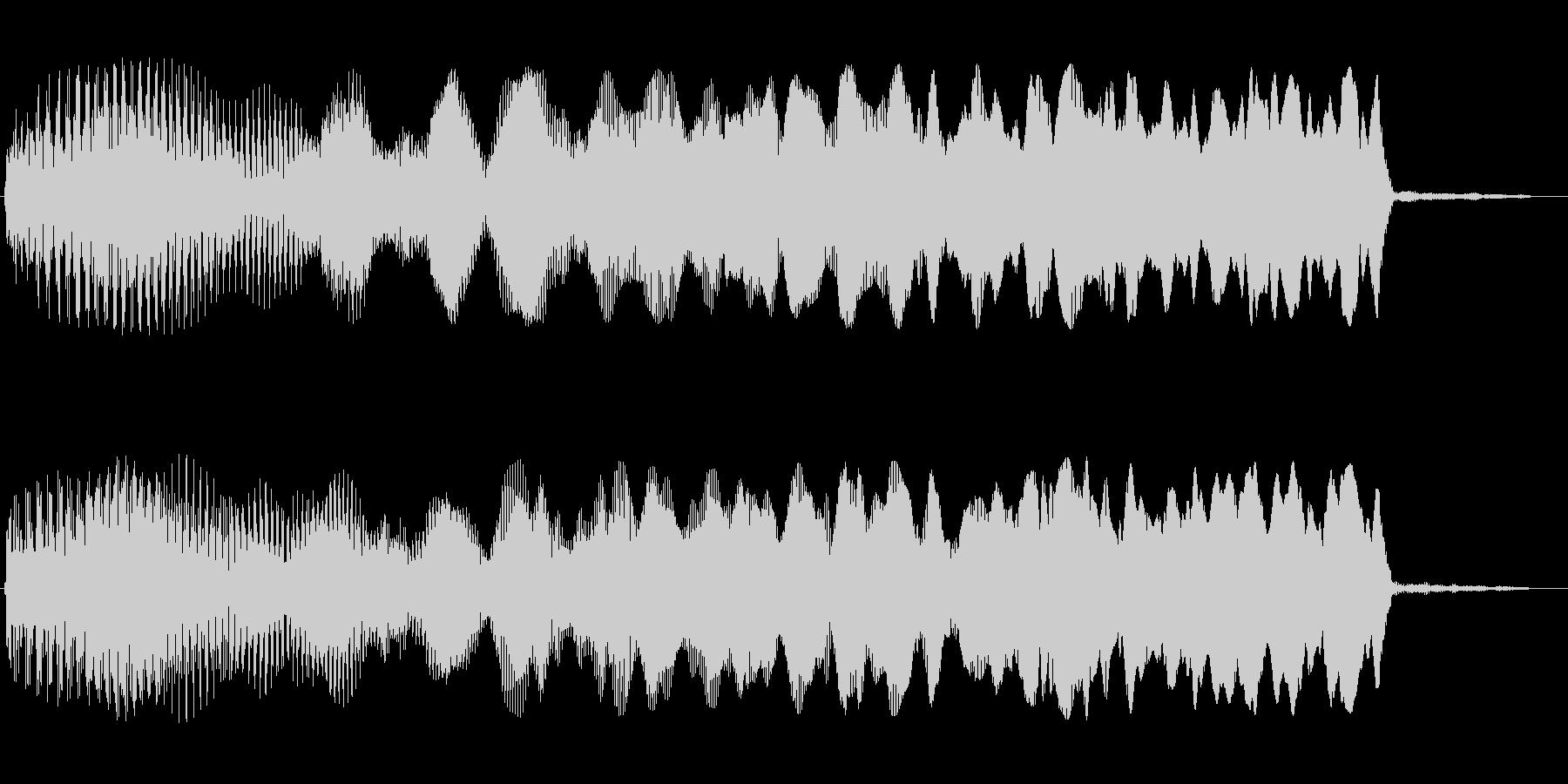 キュワーン(アップ系)の未再生の波形