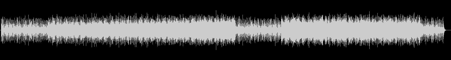 明るくキラキラしたシンセサイザーの曲の未再生の波形
