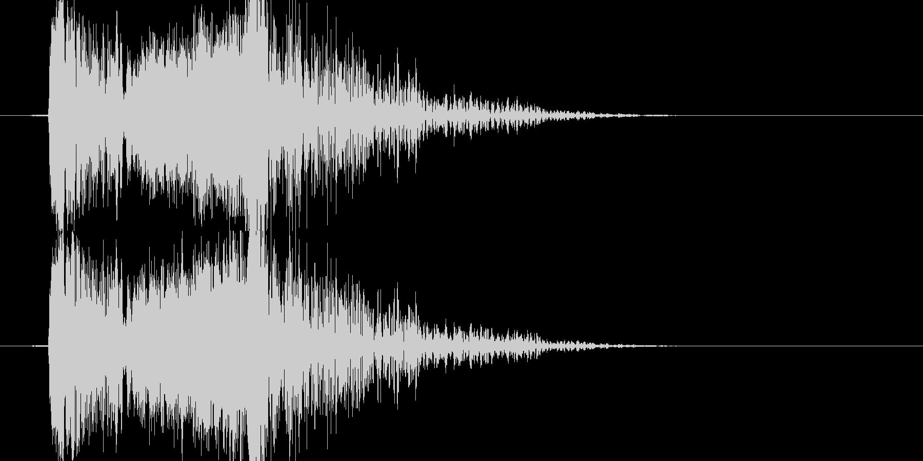異空間に吸い込まれるような音の未再生の波形