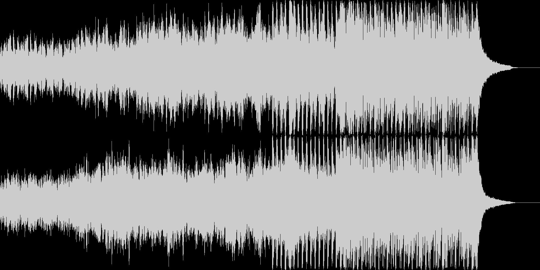 疾走感のあるピアノとリズムで軽快な登場にの未再生の波形