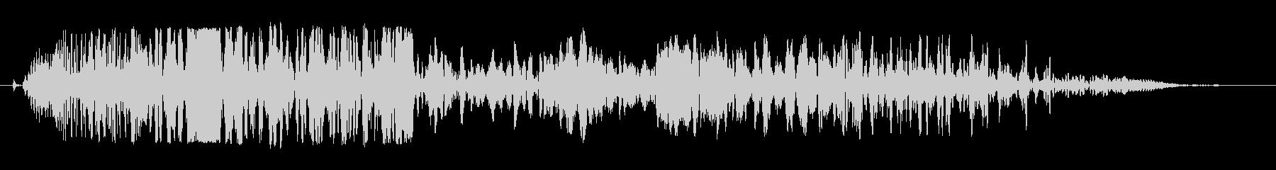 イーグルスクリーム、コーの未再生の波形