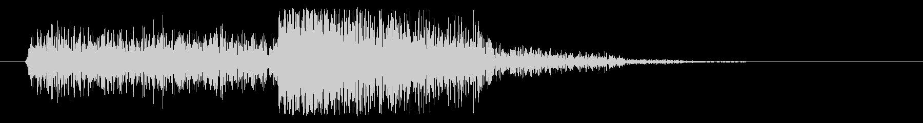 【ギター攻撃(弱)】パワーコードの未再生の波形