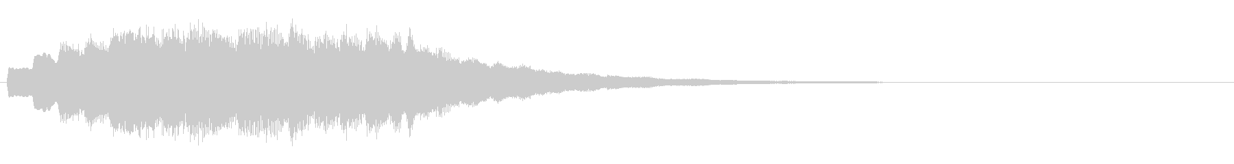 決定、ひらめき等の効果音ですの未再生の波形