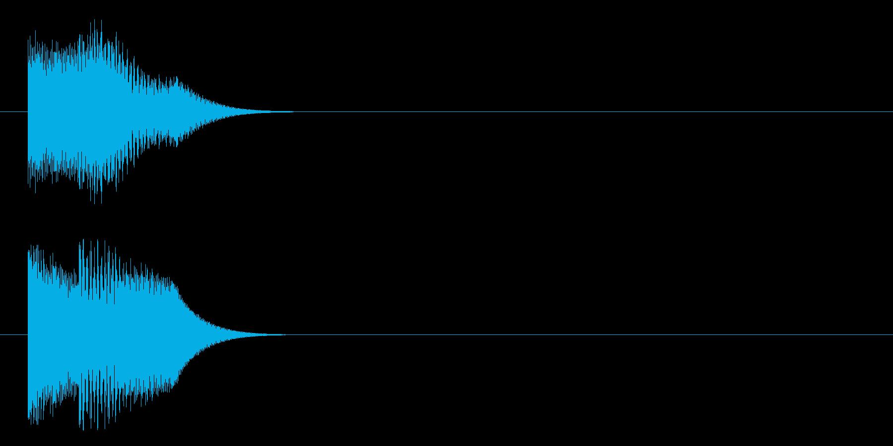 ピコの再生済みの波形