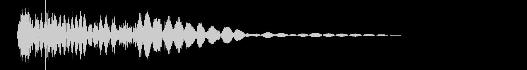 ズカッ(強撃・こうげき)の未再生の波形