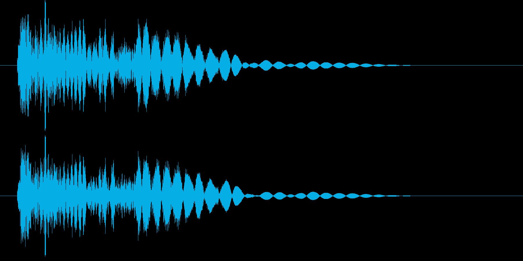 ズカッ(強撃・こうげき)の再生済みの波形