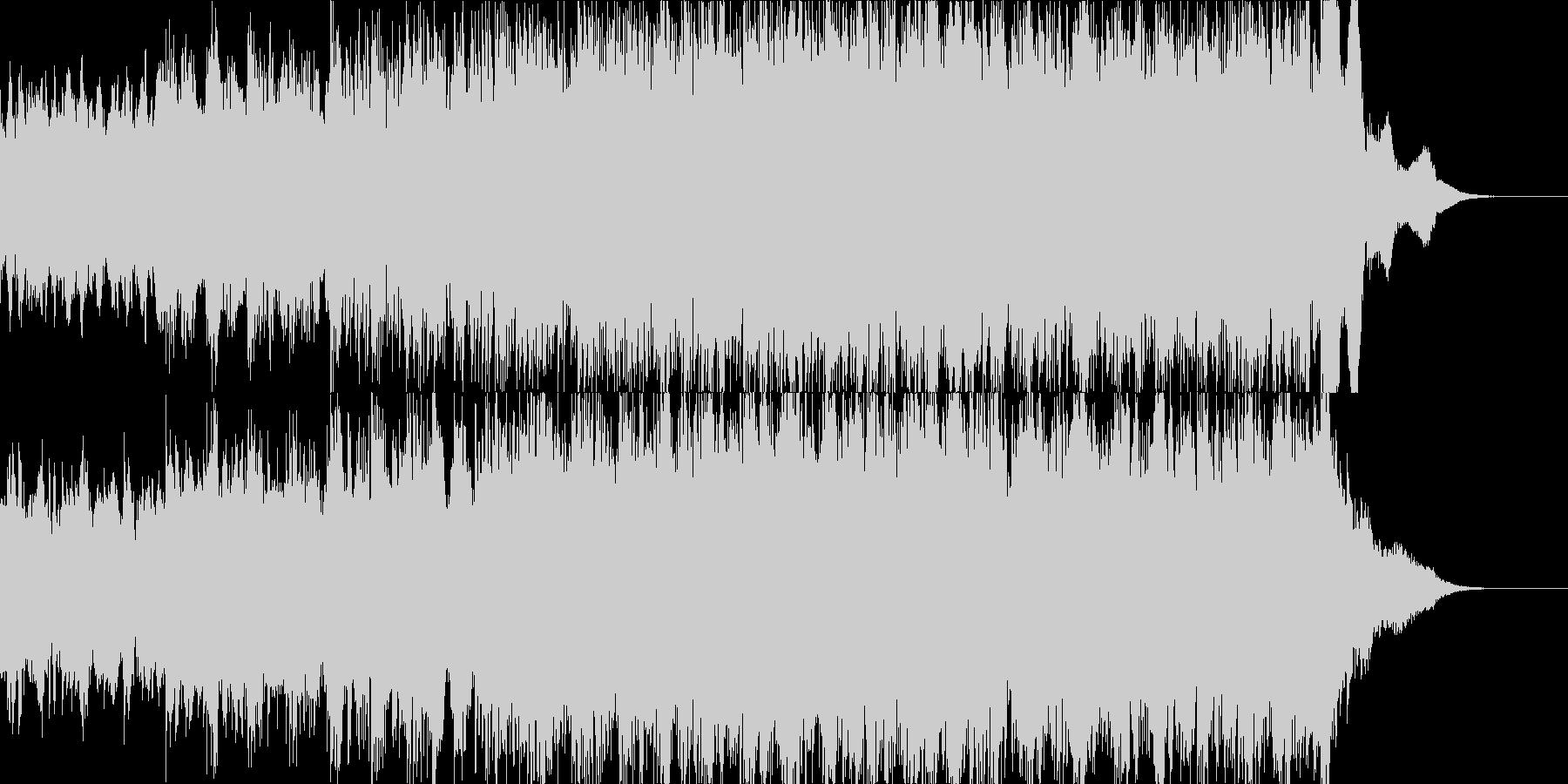 モンスター系SFにぴったりな重厚インストの未再生の波形