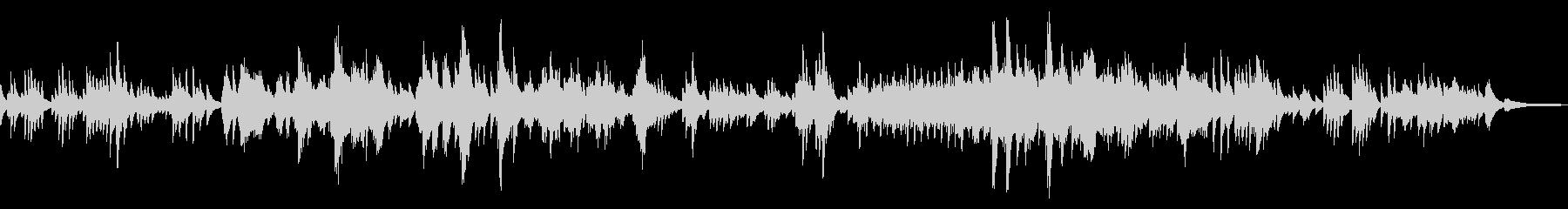切ない/メロディアスな日常系ピアノソロの未再生の波形