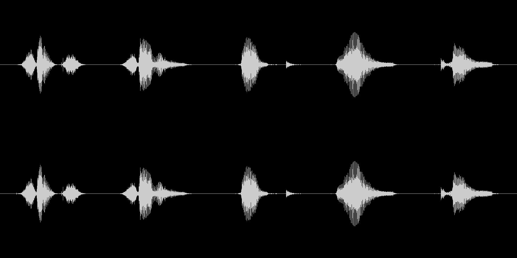 英数字6~10男性スタンダードの未再生の波形