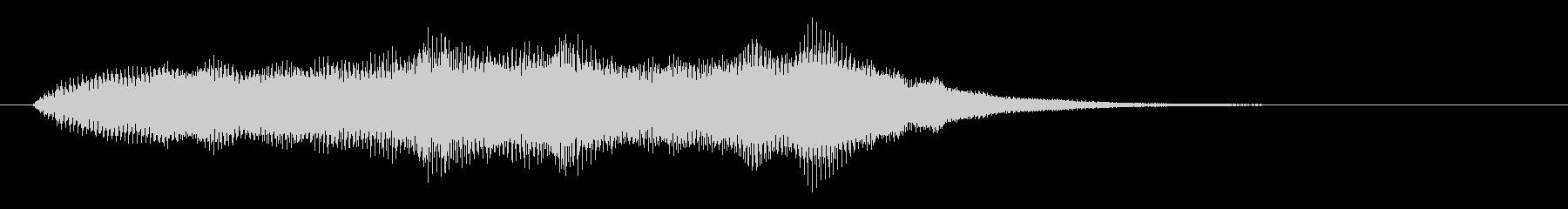 雄大な感じのサウンドロゴの未再生の波形